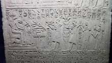 Egypt 71